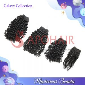 Galaxy Collection deep curly bundles closure